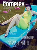 Mary Elizabeth Winstead Covers June -July 2012 Complex Magazine
