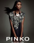 Naomi Campbell In Pinko Campaign