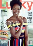 lupita nyongo lucky magazine march 2015 01